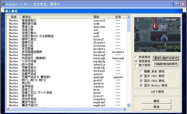 街�C模�M器194��游��_www.xfawco.com.cn