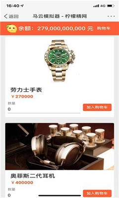 �R云模�M器_www.xfawco.com.cn