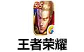 王者荣耀 v1.22.1.7 pc版