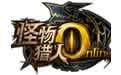 怪物猎人OLv2.0.11.535 官方版
