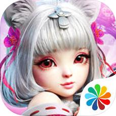 西游传世  V1.0 苹果版