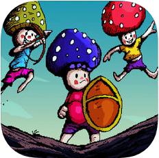蘑菇英雄  V1.02 苹果版