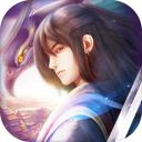 戮天之剑 V4.0 安卓版