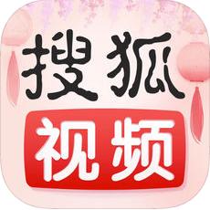 搜狐視頻 V6.0.1 TV版