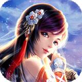 太古仙域v0.1.24.17 安卓版
