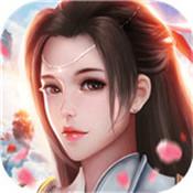 碧雪情天3Dv1.1.5 安卓版