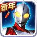 奧特曼鋼鐵飛龍v1.0.4 安卓版