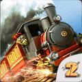 3D火车危机2摩登时代v2.6.9 安卓版