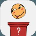 前任是什么垃圾v1.0.1 安卓版