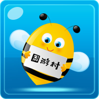 囧游村V1.2 安卓版