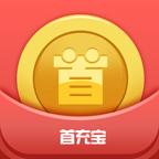 首充寶V1.2.5 安卓版