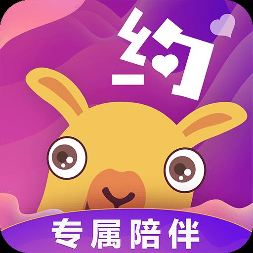 约宝宝V1.9.8 安卓版
