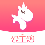 公主购  V3.1.0 安卓版