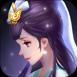 全民神仙V2.0.2 安卓版