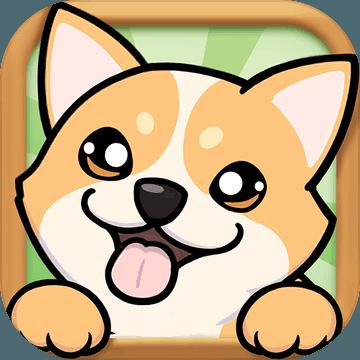 我的狗狗  V1.0.1 安卓版
