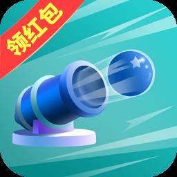 开心炮炮球  V1.0.16 安卓版