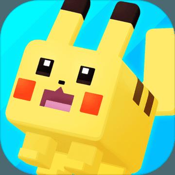 宝可梦大探险游戏V0.5.0 安卓版
