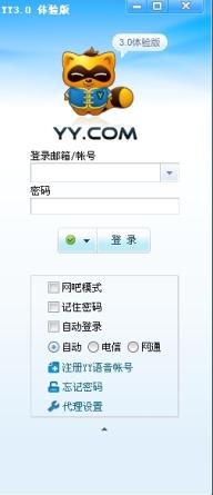yy语音官方下载 官方版v8.41.0.1