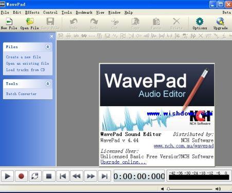 WavePad(声音编辑软件) V8.21 免费版