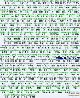 普通话朗读作品练习01-20篇 普通话练习MP3录音_wishdown.com