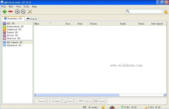 qBittorrent(BT下载软件)