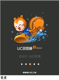 UC浏览器iPhone版(越狱/官方) V11.4.7.931 官网ios版