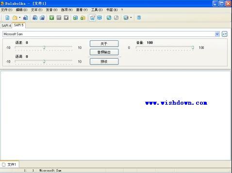 Balabolka_文本语音朗读工具 v2.14.0.670 绿色版
