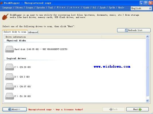 DiskDigger(文件恢复工具) v1.18.16.2357免费版
