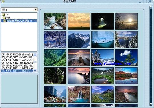 看图大眼睛(图像浏览软件) v2.164 增强版