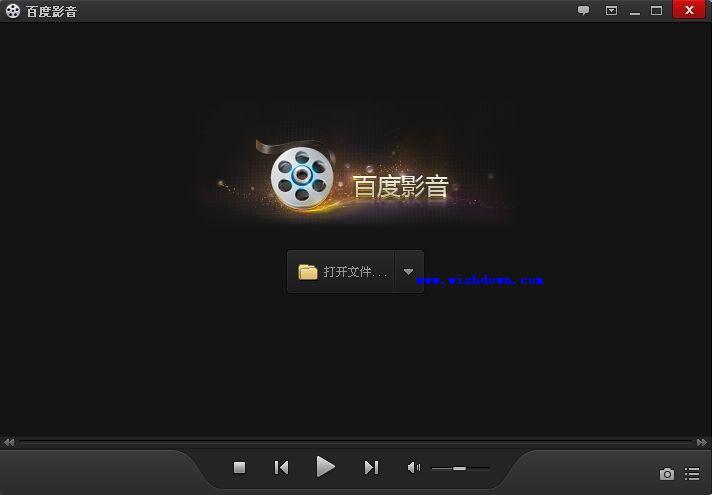 百度影音电脑版 v5.6.2.47 官方版