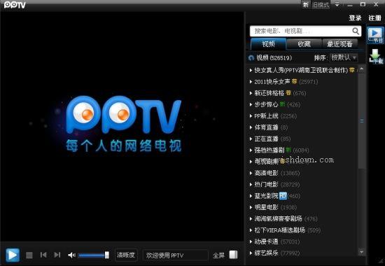 PPTV网络电视官方下载 v4.2.5.0011 官方最新版