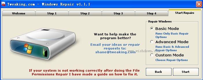 Windows Repair_系统修复工具