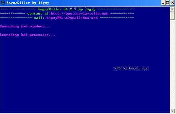 RogueKiller(流氓软件专杀软件) v12.12.30.0官方版