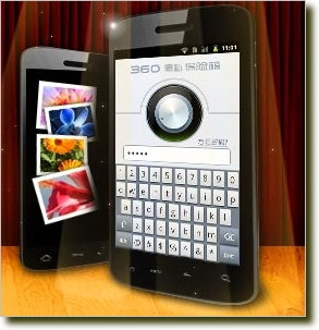 360隐私保险箱Android版 v1.10 官方安卓版