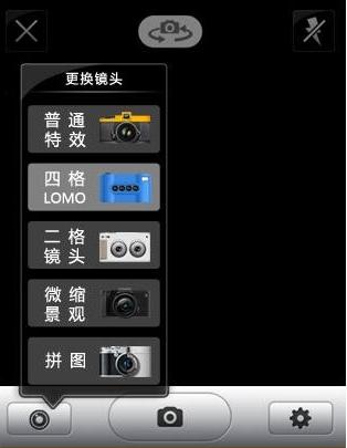 poco相机手机版 v3.2.4