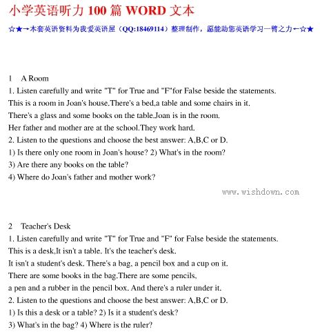 小学英语听力训练100篇MP3+word文本_wishdown.com