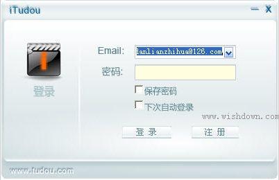 iTudou_爱土豆 v4.1.7.1180官方版