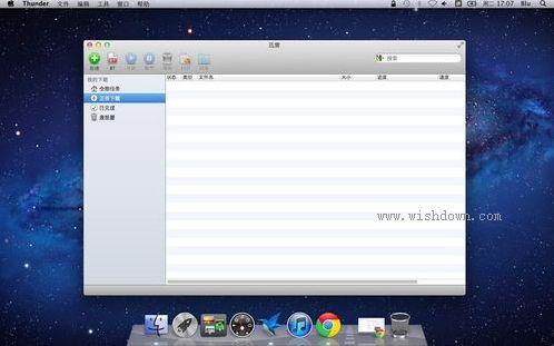 迅雷Mac版 v3.2.6.3728 官方版