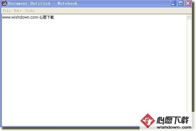 NoteBook_加密记事本软件1.0 安装版_wishdown.com