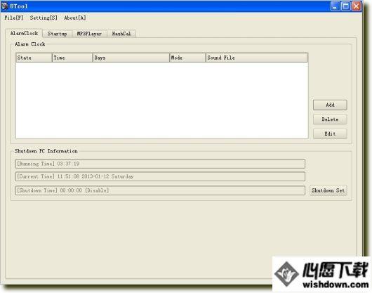 UTool多功能桌面工具箱1.23 安装版_wishdown.com