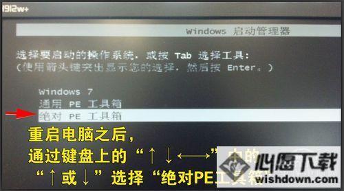 没有光驱没有U盘怎么装Win7系统?一步一步教你硬盘安装win7系统