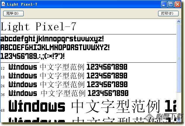 Light Pixel-7_发光艺术字体_wishdown.com