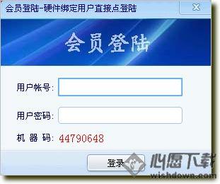 在线QQ检测助手v1.0 绿色版_wishdown.com