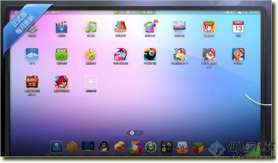 360安全桌面电脑版 v2.8 官方版