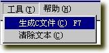 PIC单片机编程助手使用教程_wishdown.com