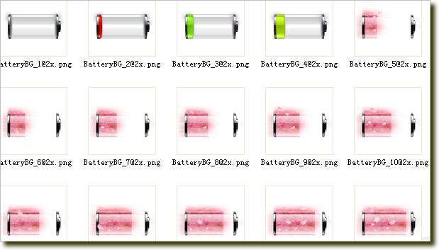 iphone4粉色樱花充电图标_wishdown.com