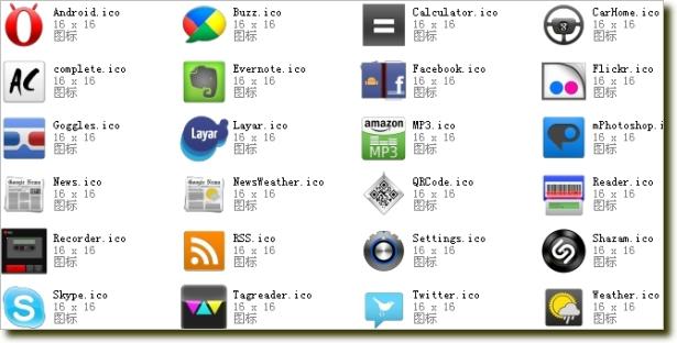 小米手机桌面图标_wishdown.com