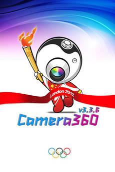 相机360手机版 v8.3.4