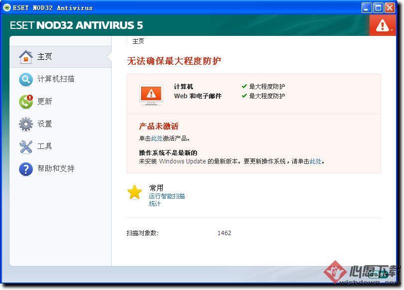 ESET NOD32 Antivirus(全球知名杀毒软件) 7.0.302.7 64Bit 麦田守望者汉化版