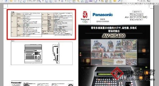 如何将pdf转换成word文档?将pdf转换成word文档的方法